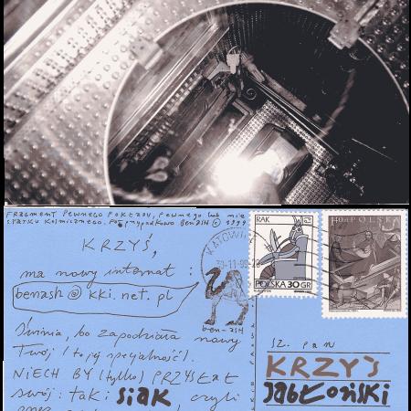 19991130